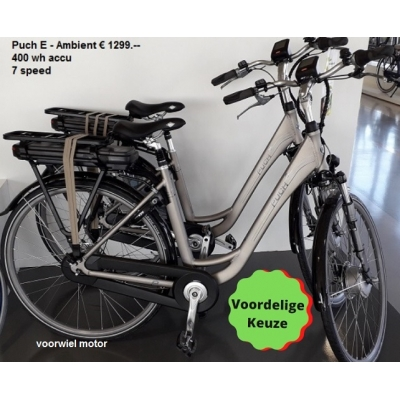 Puch E- Ambient, 7 speed 400 Wh accu  uitverkocht